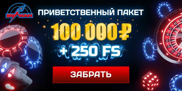 Рулетка оффлайн и в казино live разница