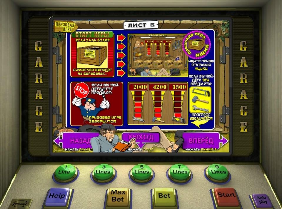 Играть в рулетку бесплатно и без регистрации автоматы игровые бесплатно 777 slots игровые автоматы
