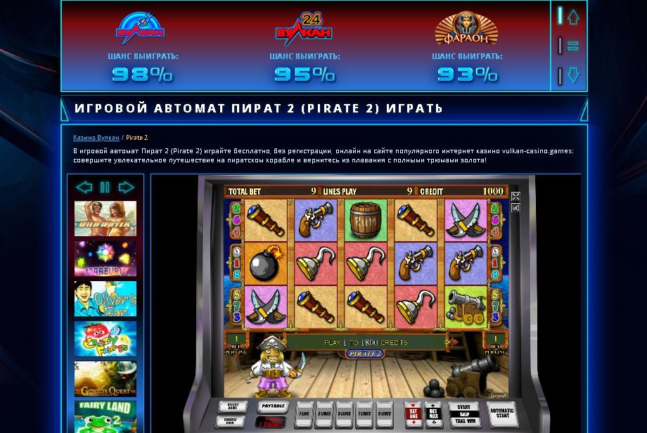 Пункт 1.6 методики игровые автоматы фильмы онлайн бесплатно ограбление казино