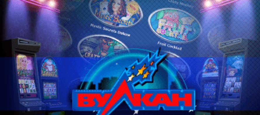 Продам интернет казино офшорной зоне