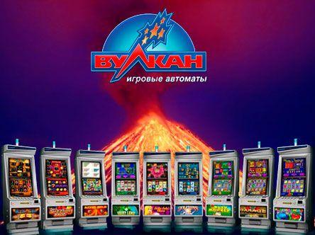 Игровые автоматы играть бесплатно и без регистрации русское казино играть бес игровые автоматы