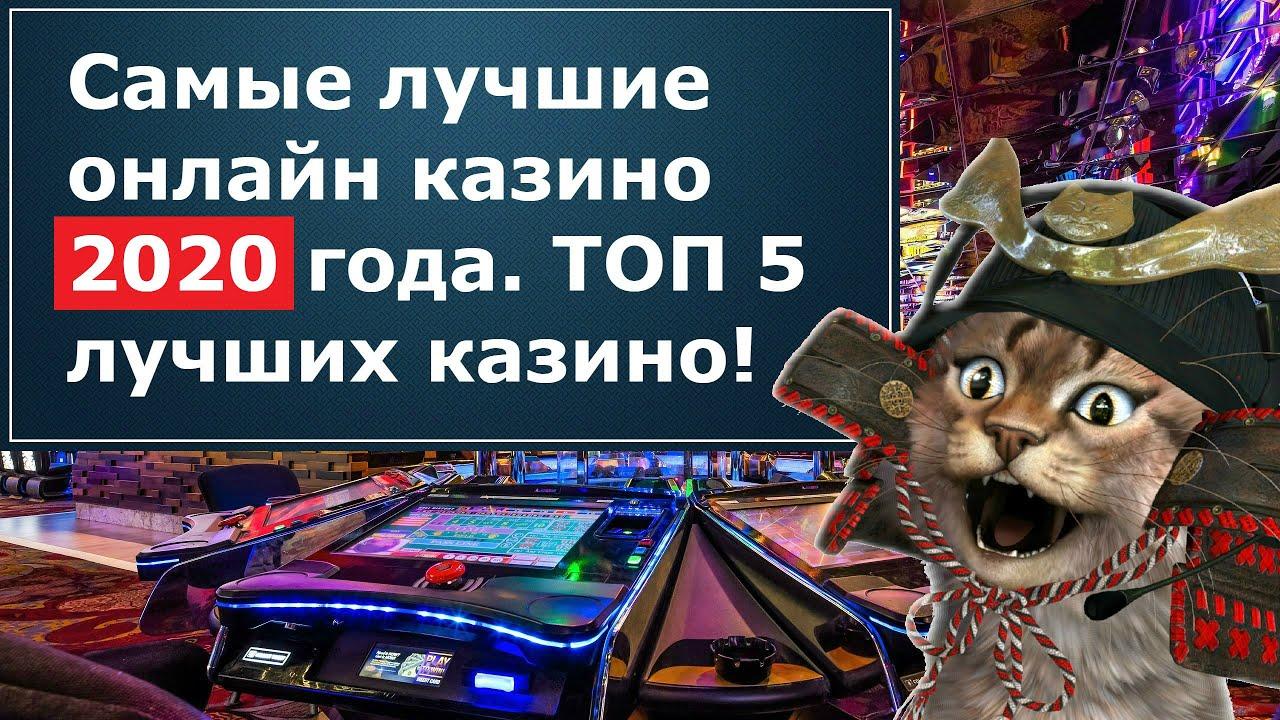 Игровые автоматы дем девочки играли в карты на раздевание