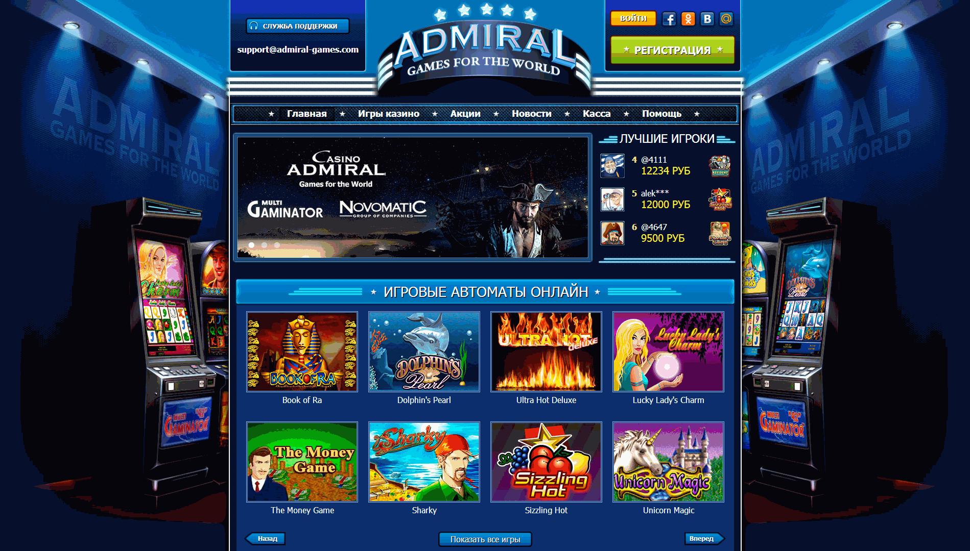 Скачать игровые автоматы gsm играть в покер онлайн мини игры