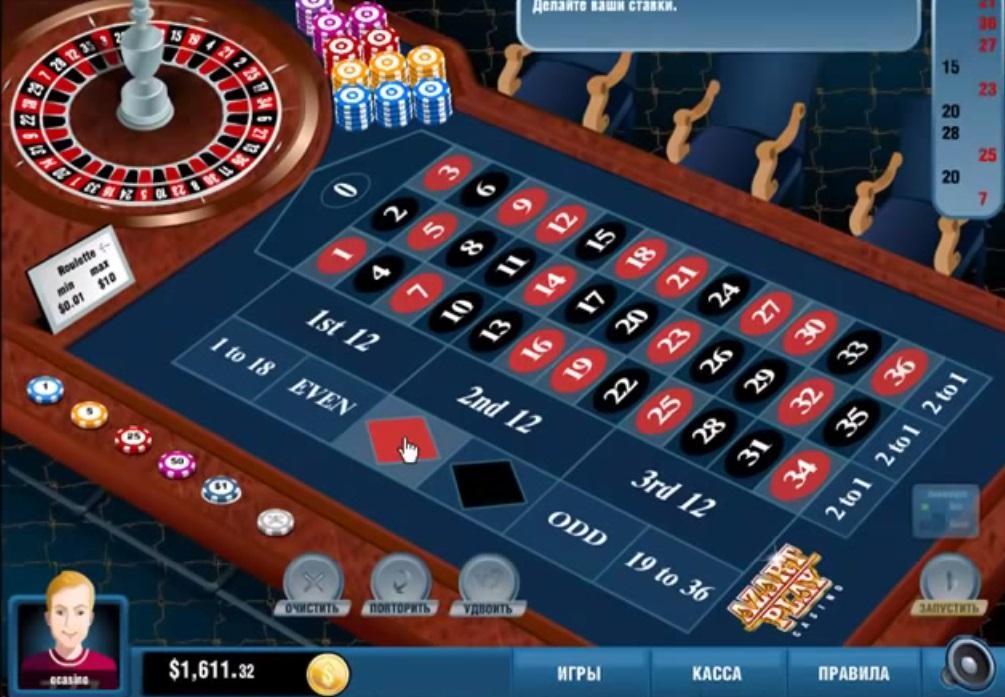 Gaminator игровые автоматы скачать бесплатно