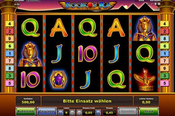 Отзывы casino bigazart com
