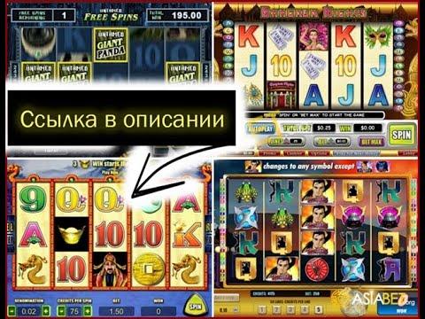Вулкан казино бонус 200